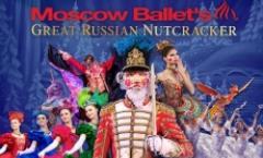 Moscow Ballets Great Russian Nutcracker Evening Performance